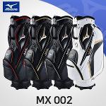 미즈노 2019 MX 002 캐디백 골프백 남성