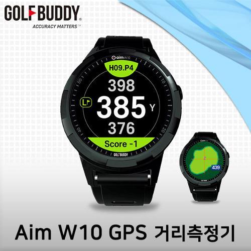 골프버디 2019 AIM W10 GPS 거리측정기 와치형