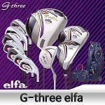 G-three 2018 ELFA-6 엘파6 여성용 풀세트