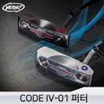 예스퍼터 CODE IV-01 블레이드 퍼터 블랙/실버
