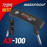 (미사일골프) AX-100 퍼터(블레이드형)/가 성 비-굿