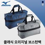 미즈노 2019 클래식 오리지널 보스턴백 옷가방