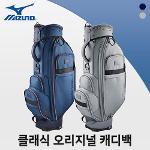미즈노 2019 클래식 오리지널 캐디백 골프백