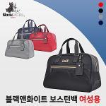 블랙앤화이트 정품 ZGK9EB 보스턴백 옷가방 여성