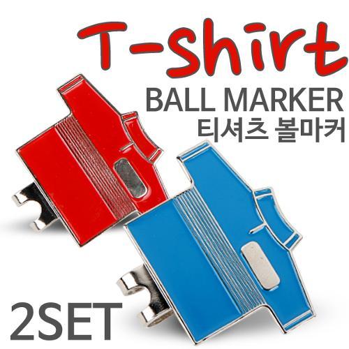 [9900원 균일가전] 카시야 티셔츠 디자인 골프 볼마커 2개