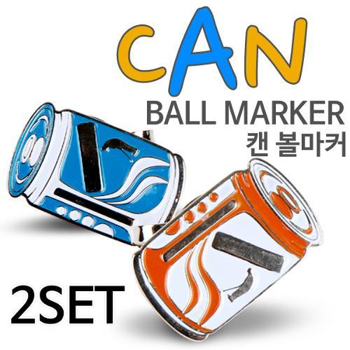 [9900원 균일가전] 카시야 드링크 캔 디자인 골프 볼마커 2개