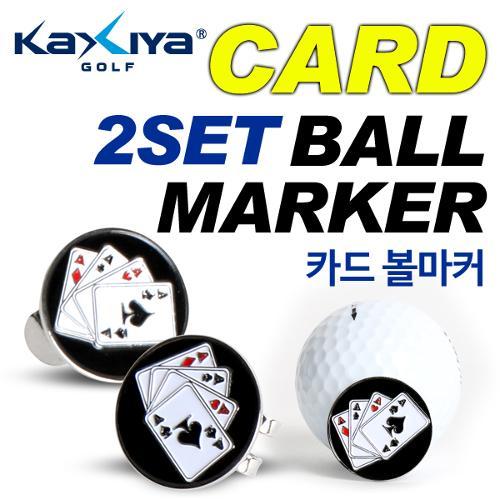 [9900원 균일가전] 카시야 트럼프 카드 디자인 골프 볼마커 2개