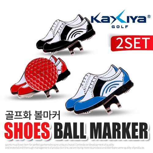 [9900원 균일가전] 카시야 골프화 디자인 골프 볼마커 2개