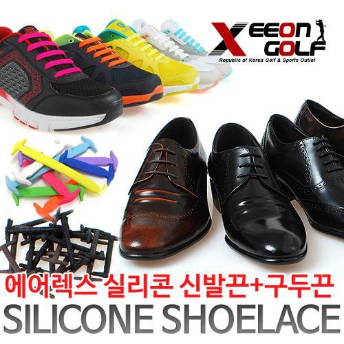 [9900원 균일가전] 카시야 실리콘 신발끈+실리콘 구두끈 세트