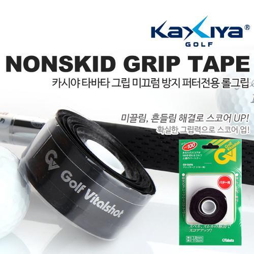 [9900원 균일가전] 타바타 퍼터용 롤그립 XGVX-0696