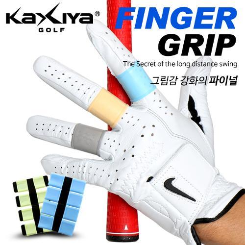 [9900원 균일가전] 카시야 손가락보호 핑거그립(8개입)