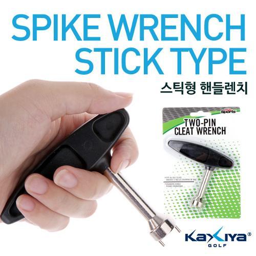 [9900원 균일가전] 카시야 스파이크 교체용 스틱형 핸들렌치