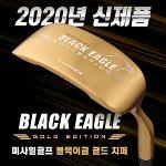 [2020년신제품-100%국내산]미사일 골프 BLACK EAGLE 블랙이글 골드 프리미엄 치퍼(FEMCO샤프트)