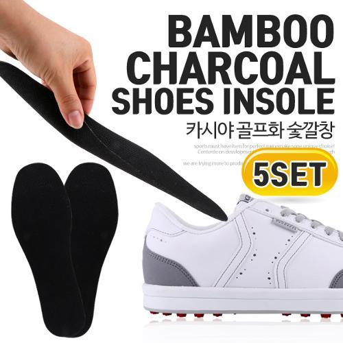 [9900원 균일가전] 카시야 신발 숯깔창 5세트