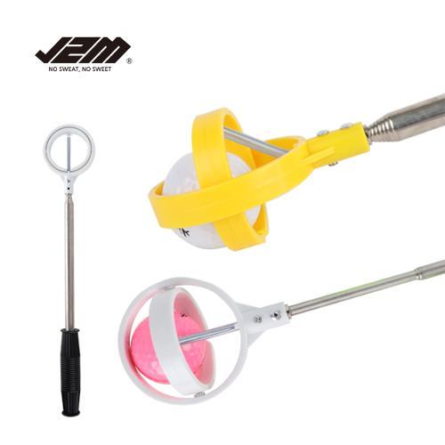 (PV)골프공 회수기 리트리버 2종택1