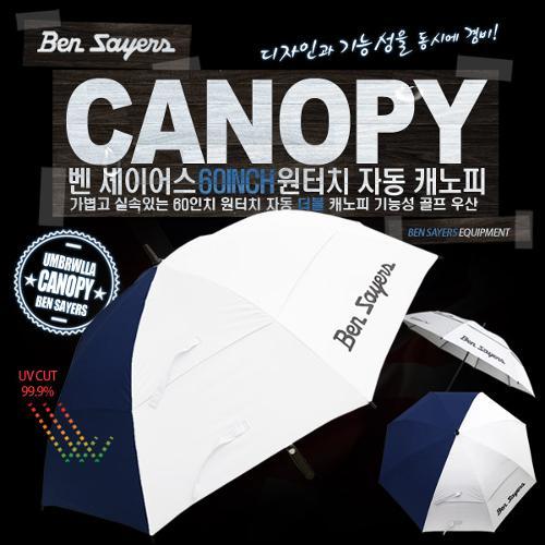 名品 브랜드1위 2021 벤세이어스 최고급 대형 더블캐노피 경량 자동 골프우산