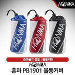 혼마골프정품 혼마 PB1901 물통커버 [3컬러]