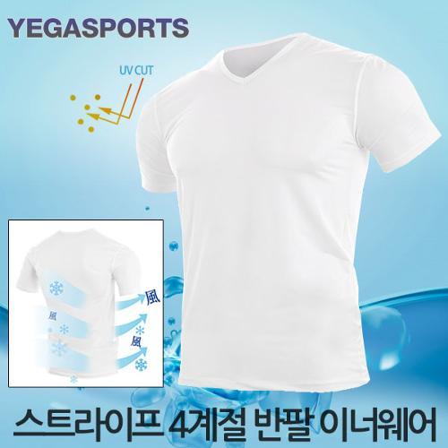 [예가스포츠] YG56051 4계절 반팔 이너웨어