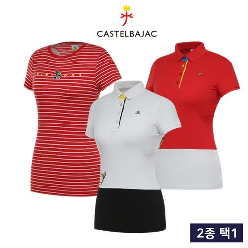 마지막특가! [까스텔바작] 골프/데일리 여성 반팔티셔츠 차등가 2종 택1_CB247619