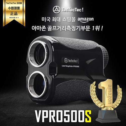 TecTecTec VPRO500S 레이저 거리측정기 슬로프
