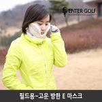 고운 방한 E 마스크