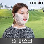 고운 E2 겨울 마스크