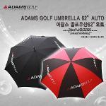 아담스 62인치 자동 골프 우산