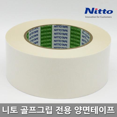 니토 골프그립 전용 양면테이프 5cm