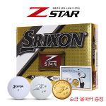 [순금볼마커증정]던롭 스릭슨 Z-STAR 3피스 김효주 사인볼 골프공-12알
