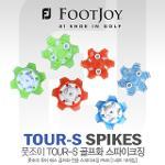 풋조이 투어에스 FOOTJOY TOUR-S 골프화 스파이크징 PIVIX