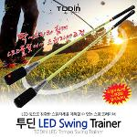 LED 스윙 트레이너