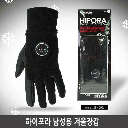 하이포라 남성용 겨울장갑