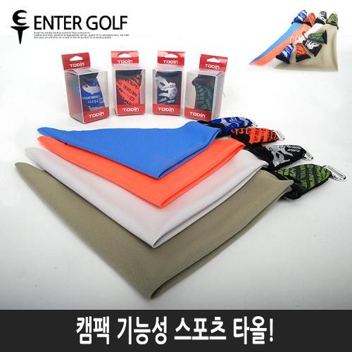 캠팩 기능성 스포츠 타월