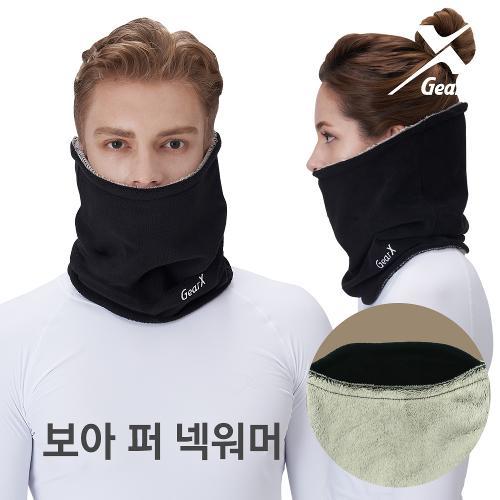 [기어엑스] 겨울 보아 퍼 넥워머-방한용품 목토시