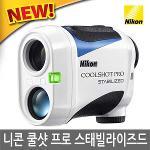 니콘 COOLSHOT PRO STABILIZED 레이저 거리측정기