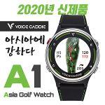 [2020년신상품]보이스캐디 A1 시계형 GPS 거리측정기(아시안팩)