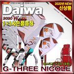 [다이와] NEW G-three Nicole(지쓰리 니콜) 여성풀세트[골프백포함][정품]