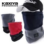 [KAXIYA] 카시야 남여공용 방한 투블럭 넥워머 겸용 마스크