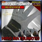 [히로마쓰모토] 방한 골프 겨울장갑[양손][남성][3가지색상]