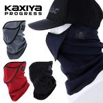 [KAXIYA] 카시야 남여공용 방한 레이어 넥워머 겸용 마스크