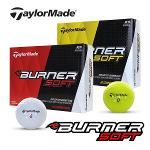 [2피스-판매1위]테일러메이드코리아정품 BURNER SOFT 버너 소프트 2피스 골프볼-12알(옐로우)