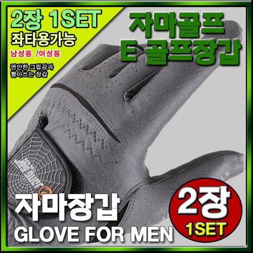 [자마골프] 자마 스포츠 골프장갑 E [남성/여성][2장]
