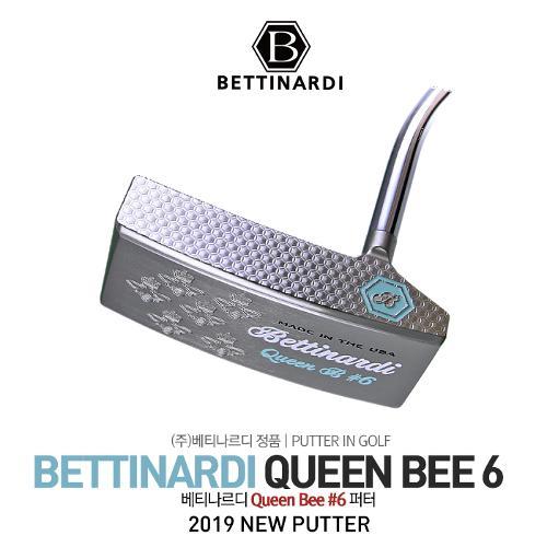 베티나르디 정품 2019 퀸비 와이드 블레이드형 6번 퍼터