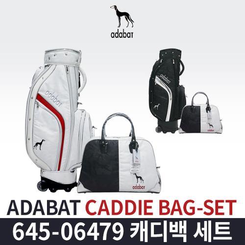 아다바트 645-06479 캐디백 세트