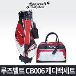 루즈벨트 Roo-CB006 캐디백 세트