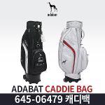 아다바트 645-06479 캐디백