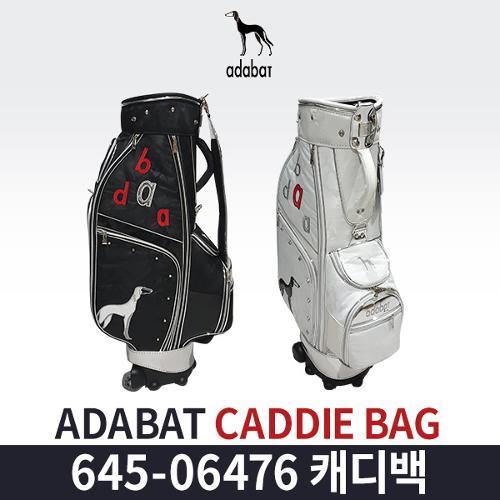 아다바트 645-06476 캐디백