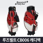 루즈벨트 Roo-CB006 캐디백