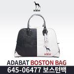 아다바트 645-06477 보스턴백