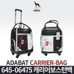 아다바트 645-06475 캐리어 보스턴백
